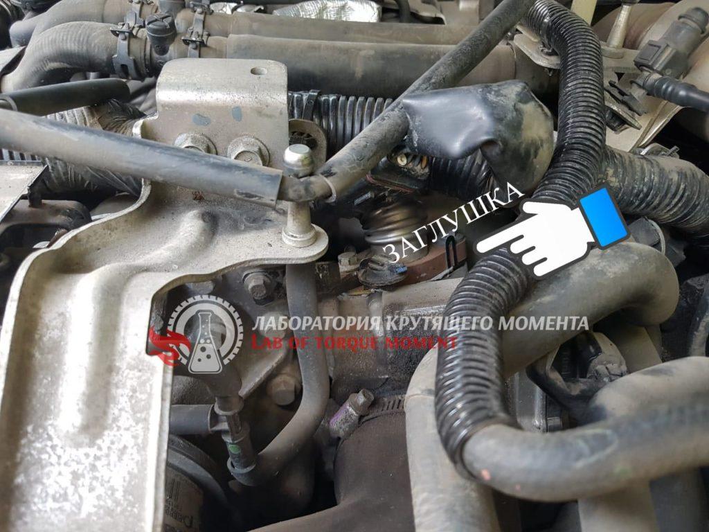 3-2-1024x768 Удаление клапана ЕГР и чип тюнинг на Nissan Pathfinder 3.0 V6 TDI 231 л.с.