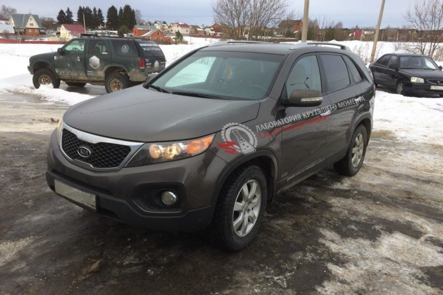 kia-sorento-1-870x580 Search Page Template